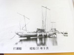 P1190635